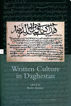 Written Culture in Daghestan